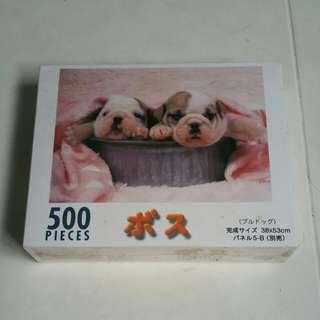 500 Piece Jigsaw Puzzle (Puppies)