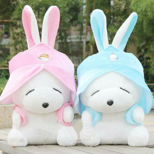 賤兔韓國流氓兔幼稚園寶寶款玩偶禮物復古童年情人節七夕禮物