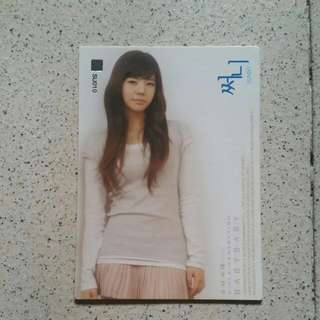 Snsd Sunny Picture Card