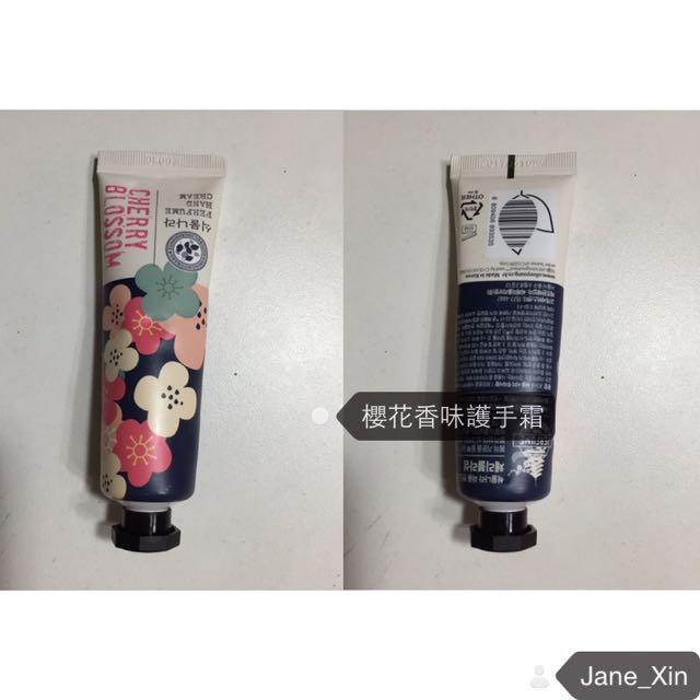 👐🏻櫻花香味護手霜