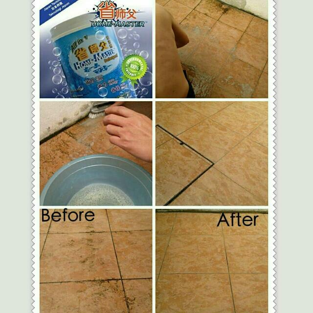 HOME MASTER DETERGENT ! Sparkling Clean, Smooth N Fast !