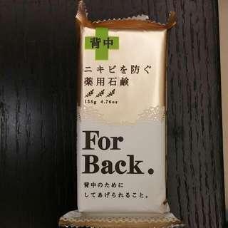 大降價!日本超好用抗痘皂