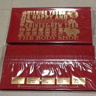 BNIP 2 PACKS OF 2015 THE BODY SHOP RED PACKETS