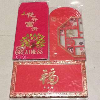 BNIP VARIOUS RED PACKETS