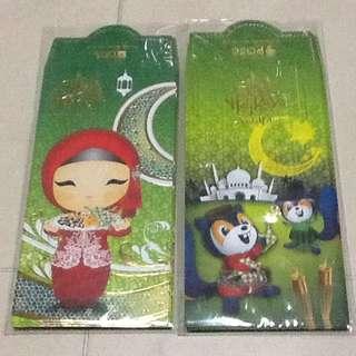 BNIP HARI RAYA GREEN PACKETS/RED PACKETS