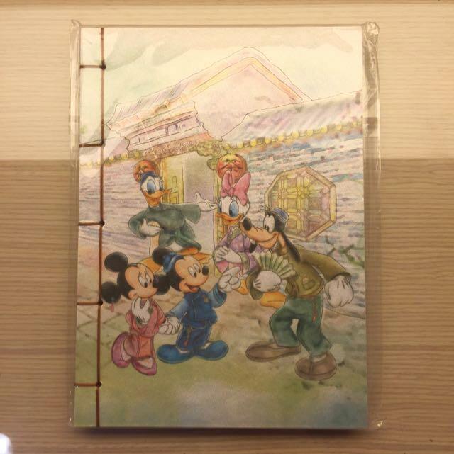 香港迪士尼筆記本 中國風