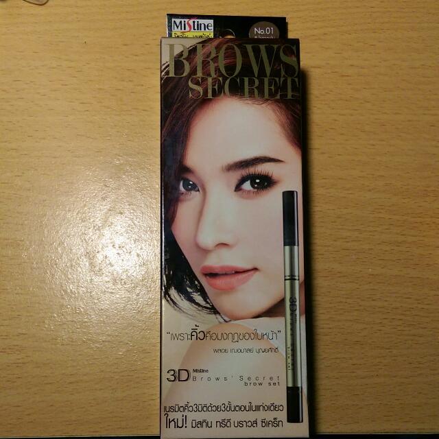 降!!!!!!!!!泰國 Mistine 3D平價最紅眉筆