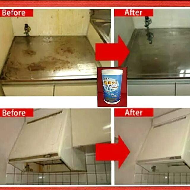Home Master Detergent. BYE BYE STUBBORN SMELLY STAIN !