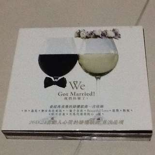 BN WE GOT MARRIED 2 DISCS CHINESE SONGS FOR WEDDING CDS