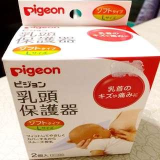 貝親 乳頭保護罩(軟薄型)