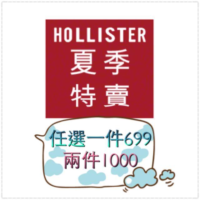 🌴🌴歐美2015最新原單 官網正品 Hollister女生短袖圓領T恤