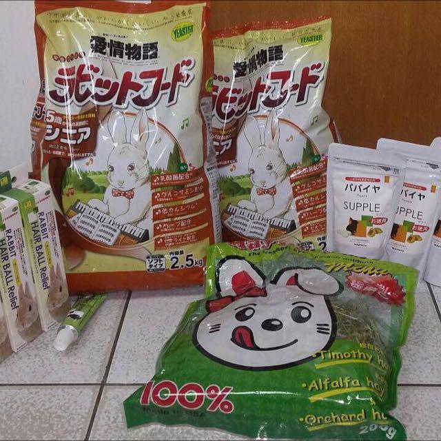 兔兔食物及保健食品