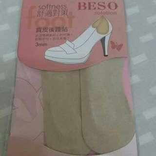 BESO真皮-後腳跟貼