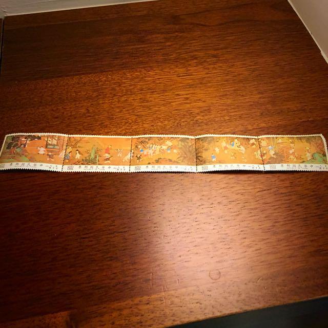 收藏的老郵票5張(有保護夾)
