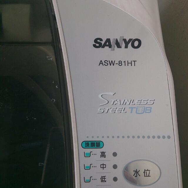 三洋洗衣機6.5公斤(Faith下標用)