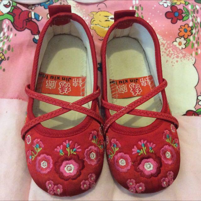 過年喜氣寶寶鞋