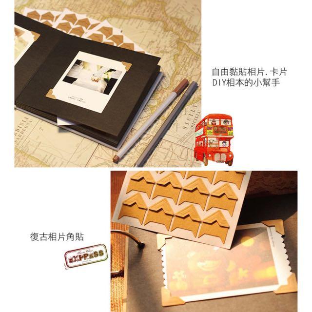 牛皮紙復古相片角貼 DIY日記相本裝飾 三色可選