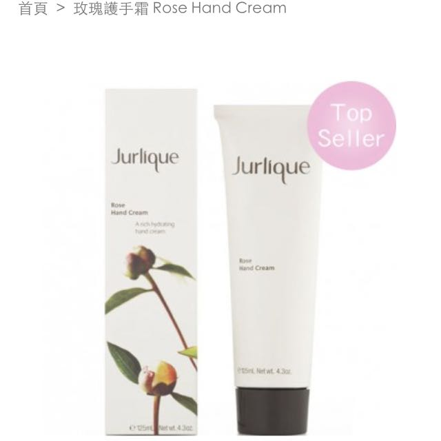 全新*jurlique玫瑰口味護手霜