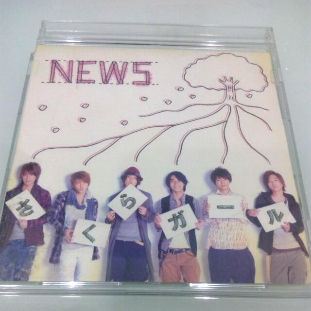 News Sakura Girls