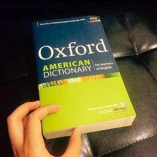 全新英英牛津字典