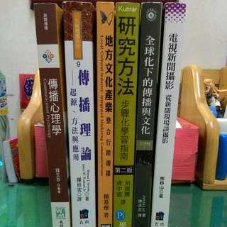 二手書本便宜售出