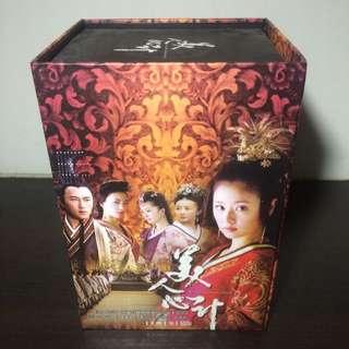 [降價]《美人心計》硬盒豪華版 全四十集 DVD