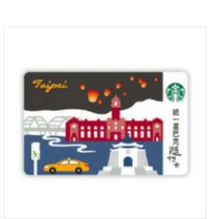Starbucks星巴克~雙北城市隨行卡