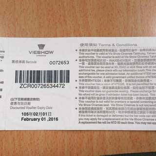 威秀 電影票 僅台中台南高雄可用(保留中)