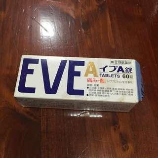 二手-eve止痛藥(46錠):日本/必買/止痛/經痛藥