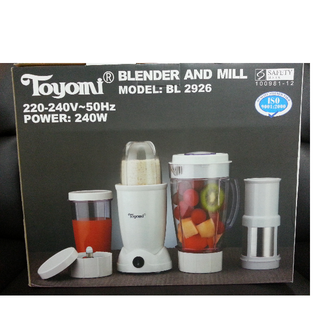 Toyomi Blender & Mill (reserved)