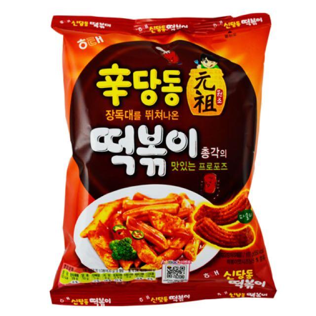 💜韓國 海太辣炒年糕💜