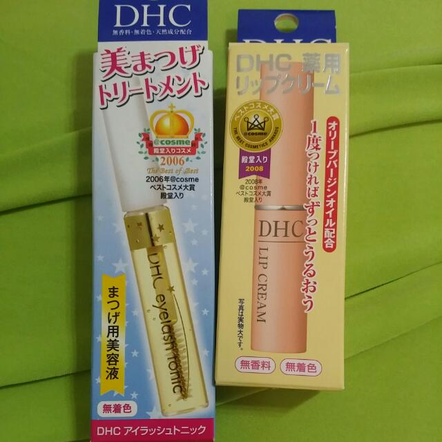 DHC 睫毛 護唇膏
