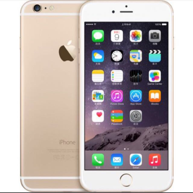 I Phone 6 Plus 16g 銀