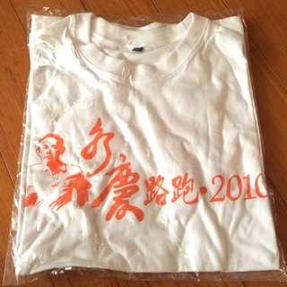 台灣經營之神路跑紀念T 2010 (全新)絕版囉