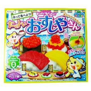 日本 Kracie 知育菓子 知育果子-手握壽司 DIY親子手作食玩 聖誕節