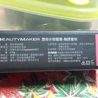 (保留中)BeautyMaker-想你水吻唇膏