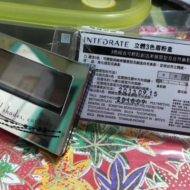 (保留中)INTEGRATE 立體三色眉粉盒