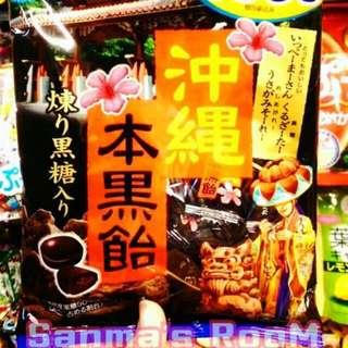 日本 卡巴 KABAYA 本煉黑糖 沖繩本黑飴 - 單包售 增量沖繩純黑糖 日本黑糖貽
