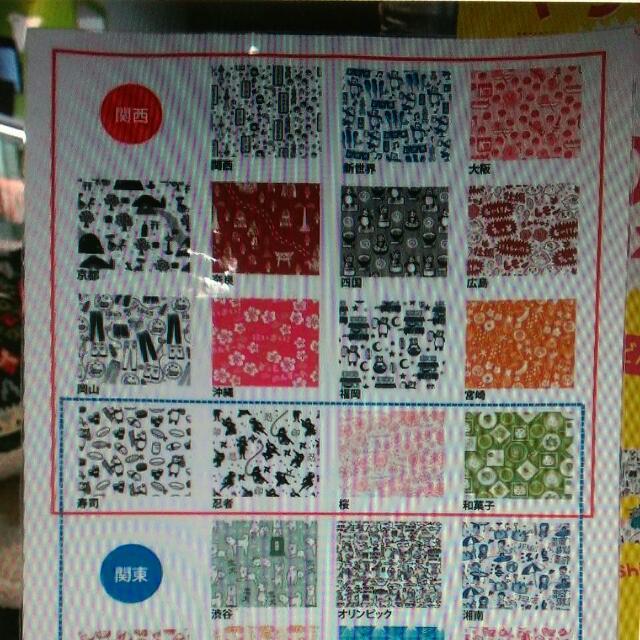 3coins 第二彈 日本地方限定 紙膠帶
