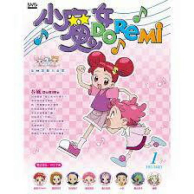小魔女doremi第一季DVD(全)