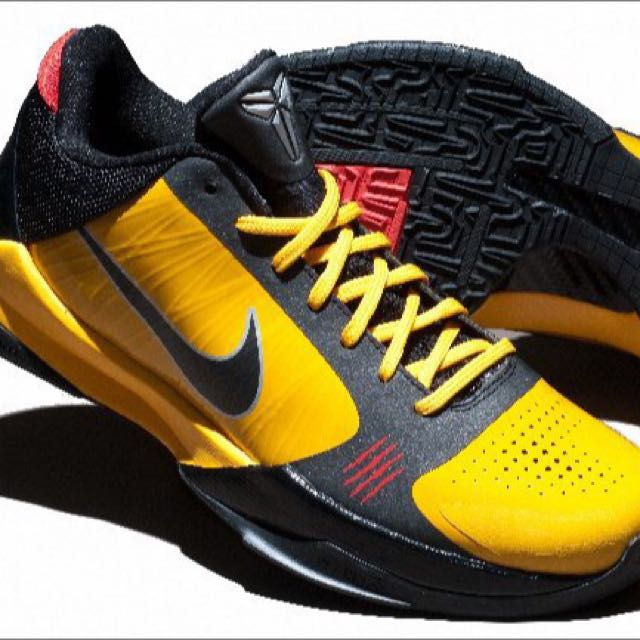 faa8dfa14347 Looking For Nike Zoom Kobe V (bruce Lee) Authentic