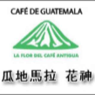 瓜地馬拉 花神