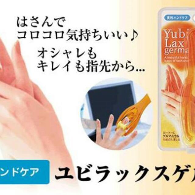 日本 手指按摩器 關節美容按摩器