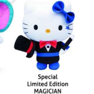 Magician Hello Kitty (Limited Edition)