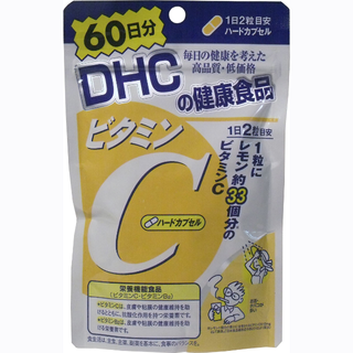 DHC 營養補給品 維他命C 60日份(120粒)