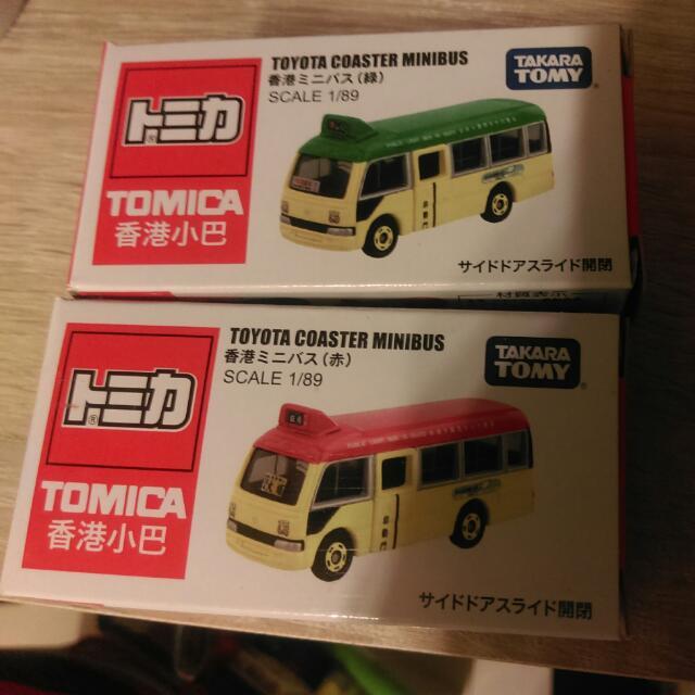 香港紅綠小巴