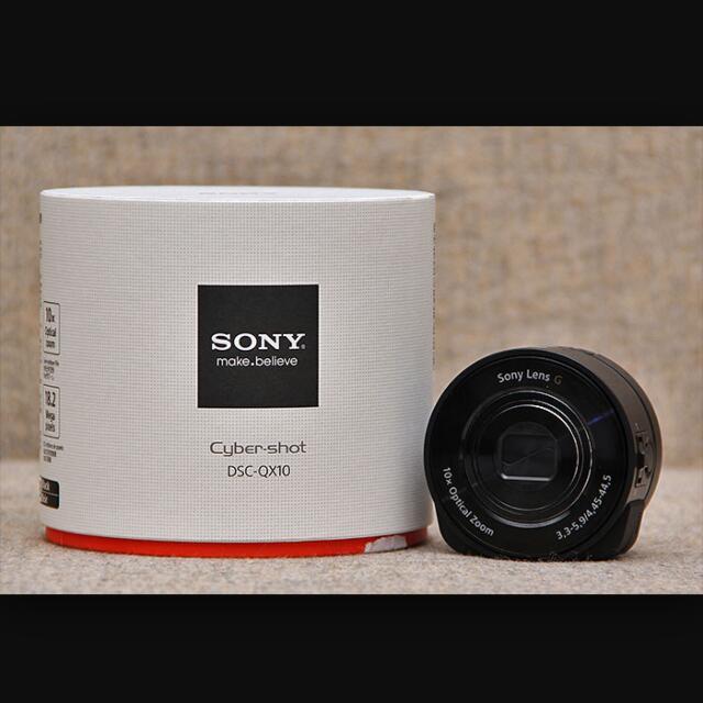 WTS/WTT Almost New Sony Cybershot DSC-QX10