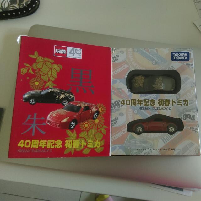 絕版TOMICA四十年紀念初春  車