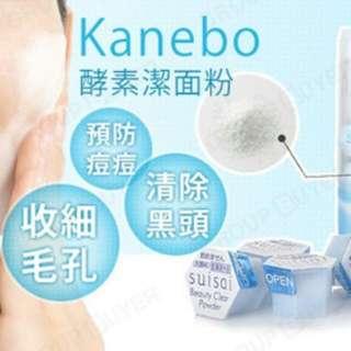 日本🎌藥用酵素洗顏粉
