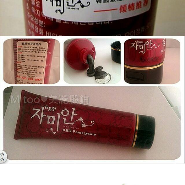 網路暢銷-韓國全身洗洗白